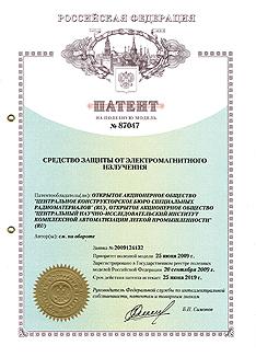 """Патент на полезную модель №87047 от 25.06.2009 """"Средство защиты от электромагнитного излучения"""""""